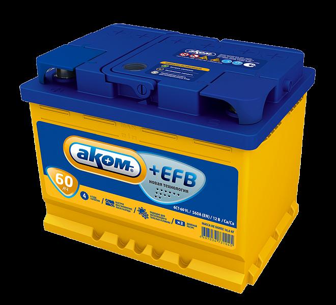 Автомобильный аккумулятор Аком +EFB 60А/ч-12V стартовый EN560 европейские обратная 242x175x190