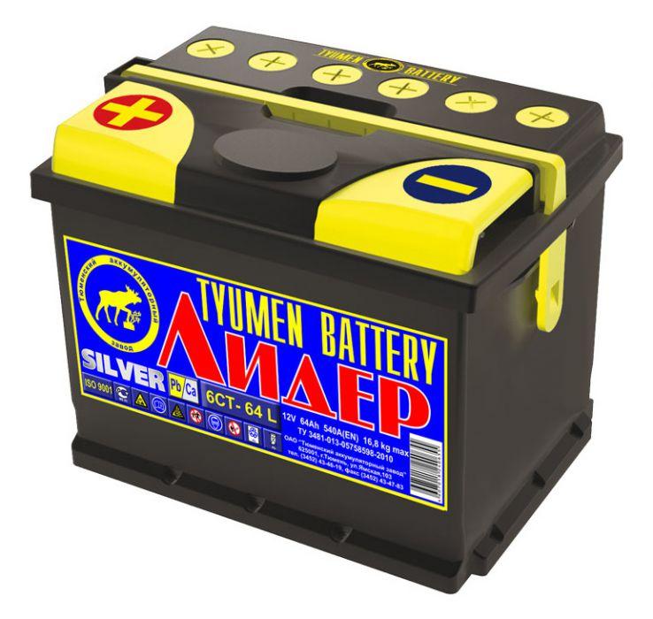 подбор тюменская батарея лидер купить в челябинске актуальность