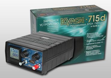 зарядное устройство для аккумулятора кулон 715d в екатеринбурге от